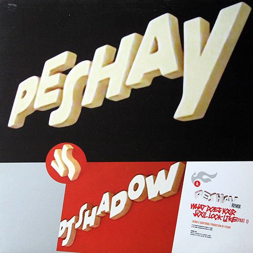 """MW087 - DJ Shadow / Peshay / DJ Die - What Does Your Soul Look Like (Pt 1) Remixes (12"""") *MO WAX"""