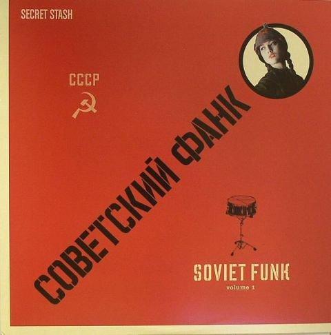 SSRLP268 - Various - Soviet Funk Volume 1 (LP) *SECRET STASH