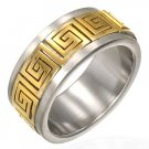 Gold Plated Greek Key Stainless Steel Ring - Size 9