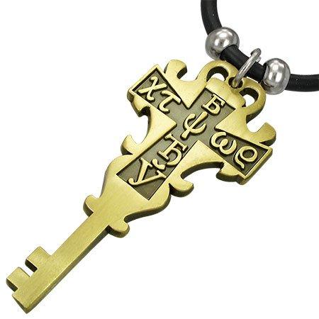Secret Code Key Necklace