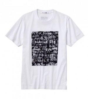UNIQLO JAPAN RELIEF GQ VOGUE T Shirt LADY GAGA XS,S, M, XL