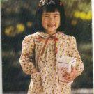Vintage See & Sew Pattern #6644, Dress, Size 4-5-6