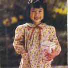 Vintage See & Sew Pattern #6644, Dress, Size  5-6-6X