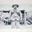 PANCHO VILLA LICENSE PLATE 6 X 12 NEW MEXICO