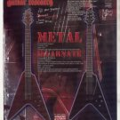 * SCHECTER HELL RAISER COLLECTION GUITAR AD