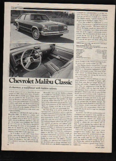 * 1980 CHEVY MALIBU ARTICLE SHORT TAKE AD 1-PAGE