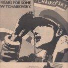 1979 BRAM TCHAIKOVSKY STRANGE MAN POSTER TYPE AD