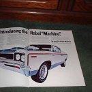 1969 1970 PLYMOUTH REBEL AMERICAN MOTORS REBEL MACHINE