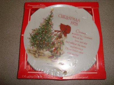NIP Vintage 1978 Holly Hobbie Christmas Plate NOS