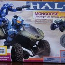 HALO 3 --- MONGOOSE WITH SPARTAN CQB (CRIMSON/STEEL) TRU/DCD EXCLUSIVE FIGURE