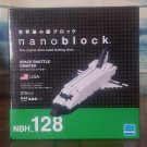 NANOBLOCK = SPACE SHUTTLE ORBITER - NBH128 - 370pcs (NEW)