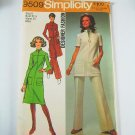 Vintage Simplicity 9509 Misses' Dress or Tunic and Pants - Sz 8