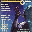 Science Digest June 1977