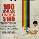 Better Homes and Gardens Magazine July 1971