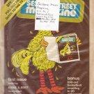 Sesame Street Magazine Vol. 1 No. 1 1971