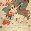 Vintage Sheet Music On The Road To Mandalay