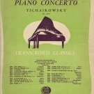 Vintage Sheet Music Theme From The First Piano Concerto Tschaikowsky