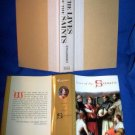 THE LIVES OF SAINTS, OMER ENGLEBERT, HARDCOVER BOOK