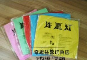 10� SKY FIRE WHOLESALE LOTS FLYING CHINESE SKY LANTERNS BALLOON BIRTHDAY WEDDING PARTY SUPPLIES