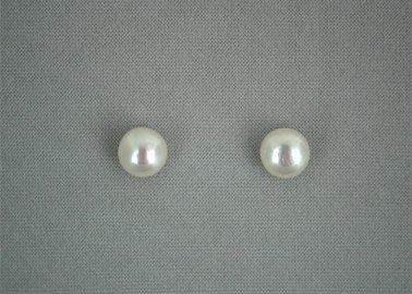 6-7 mm White Pearl Stud Earrings