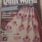 Quilt World Magazine July 1992
