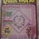Quilt World Magazine September 1993