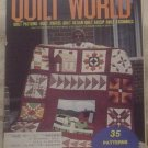 Quilt World Magazine April 1985