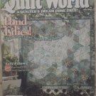 Quilt World Magazine May 1996