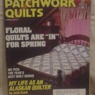 Lady's Circle Patchwork Quilts Magazine Mar/April 1992