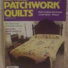 Lady's Circle Patchwork Quilts Magazine No. 19 1980