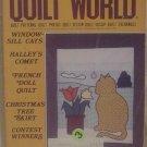 Quilt World Magazine December 1985