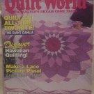 Quilt World Magazine March 1993