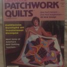 Lady's Circle Patchwork Quilts Magazine Summer 1984