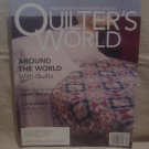 Quilter's World Magazine April 2005