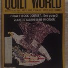 Quilt World Magazine August 1979