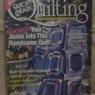 Quick & Easy Quilting October 1995
