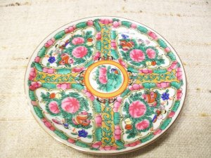 Rose Canton Plate-Chinese