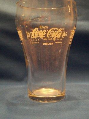 Vintage Coca-Cola Promtional 12 oz.glass