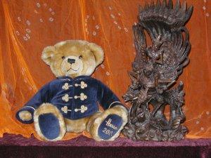 Harrods Bear 2000