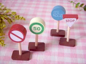 Wooden Traffic Signs ( set of 4) (On Sale)