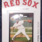 2007 Topps Boston Red Sox Boxed Team Set - 14 Cards