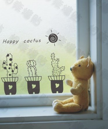 """Plants and Sun Wall Decal Sticker 18""""*18"""""""