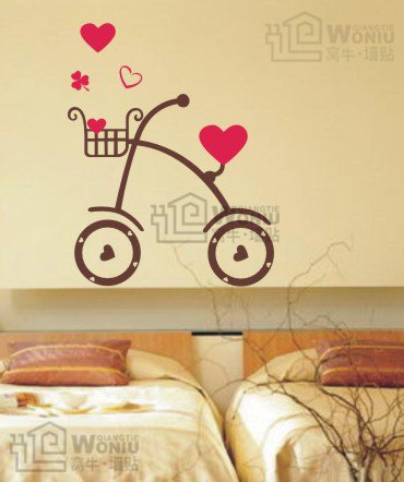 """love heart bicycle Wall Decal Sticker 25""""*19 1/2"""""""