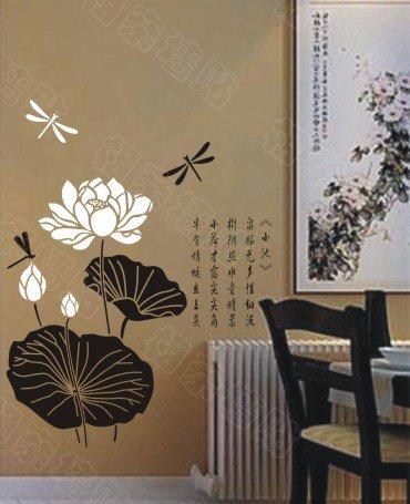 "Lotus Decal Sticker 23""*16"""