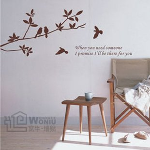 "bird branch saying Decal Sticker 31 1/2"" 171/2"""