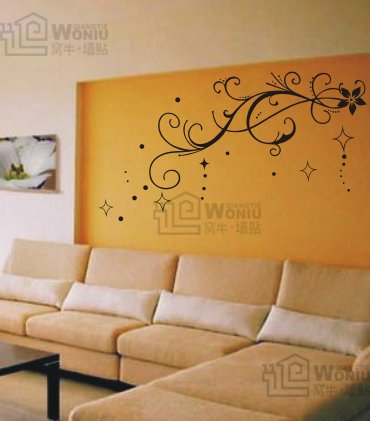 Wall decals and vinyl wall art - star flower wall decal sticker 43 1/2 *25 1/2""