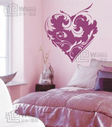 "Wall decals and vinyl wall art - wind heart wall decal sticker 25""*22 1/2"""