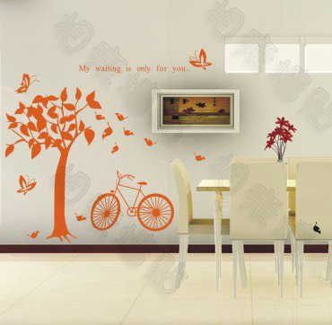 "Wall decals and vinyl wall art - tree bird bike wall decal sticker 55""*27 1/2"""