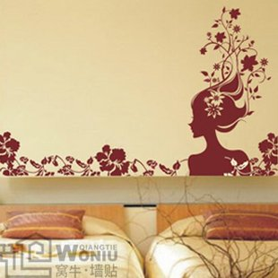 "Wall decals and vinyl wall art - flower girl wall decal sticker 36 1/2""*22 1/2"""