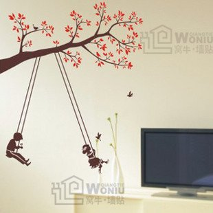 """Wall decals and vinyl wall art - swing tree wall decal sticker 39""""*33 1/2"""""""